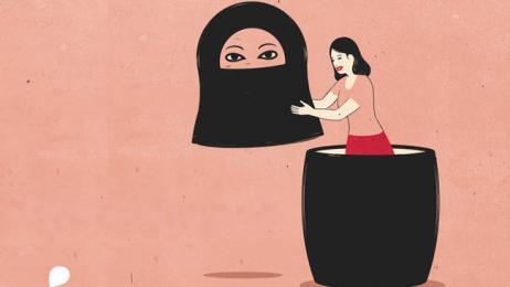 siti Web di incontri musulmani gratis